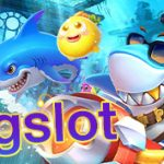 pgslot แนะนำเกมยิงปลามาใหม่